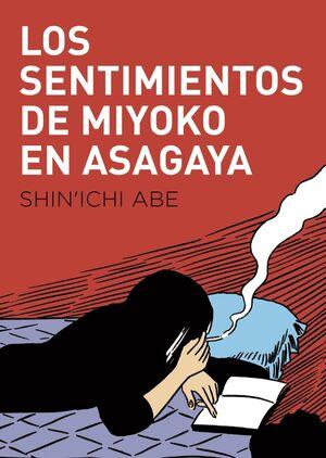 LOS SENTIMIENTOS DE MIYOKO EN ASAGAYA